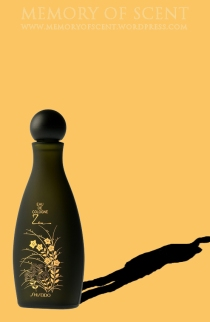 Shiseido Zen Original 1963